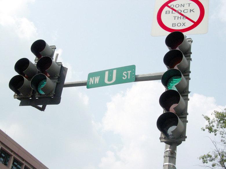 U Street Neighborhood Street Sign