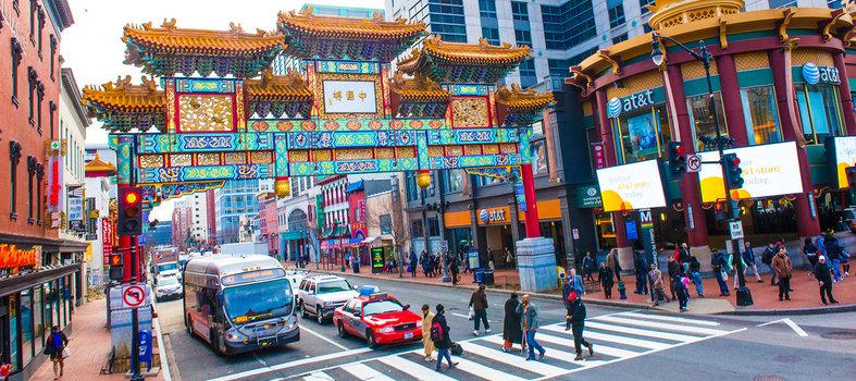 Stroll beneath the Friendship Archway in Chinatown