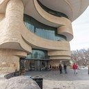 Smithsonian National Museum of the American Indian Washington, DC